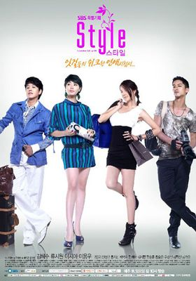 Style's Poster