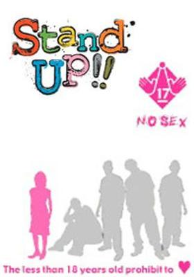 Stand up!!'s Poster