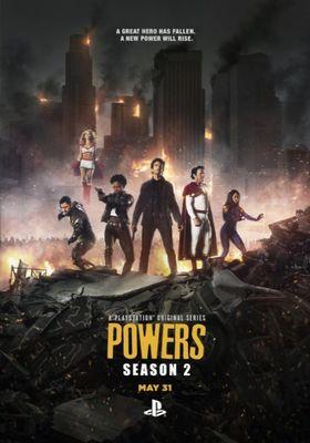 파워스 시즌 2의 포스터
