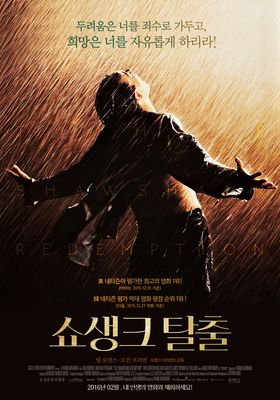 The Shawshank Redemption's Poster