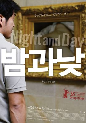 Night and Day's Poster