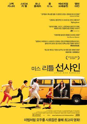 Little Miss Sunshine's Poster