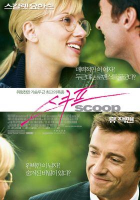 Scoop's Poster