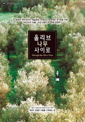 Through the Olive Trees Zire darakhatan zeyton's Poster
