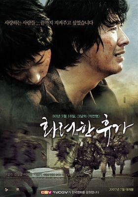 May 18's Poster