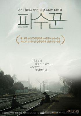 Bleak Night's Poster
