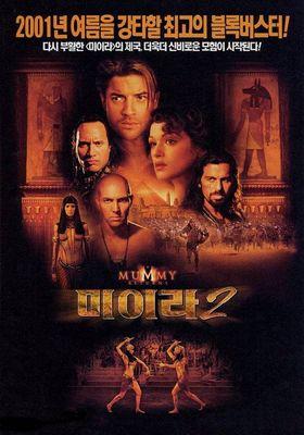 The Mummy Returns's Poster