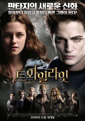 Twilight's Poster