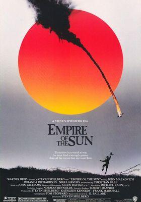 태양의 제국의 포스터