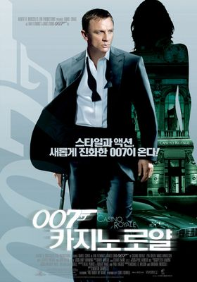 Casino Royale's Poster