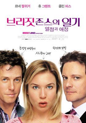Bridget Jones: The Edge of Reason's Poster