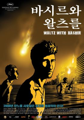 Waltz with Bashir's Poster