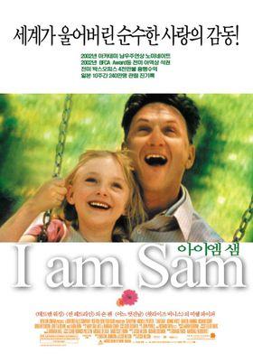 I Am Sam's Poster