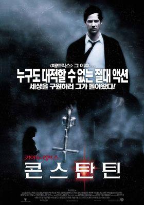 Constantine's Poster