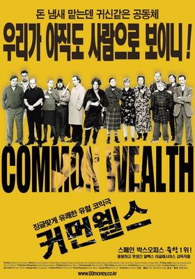 Common Wealth's Poster