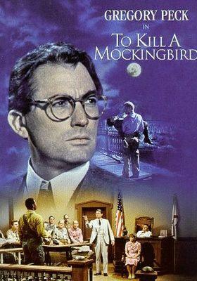 앵무새 죽이기의 포스터