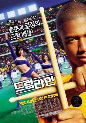 Drumline's Poster