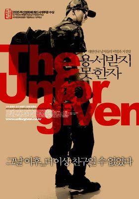 The Unforgiven's Poster