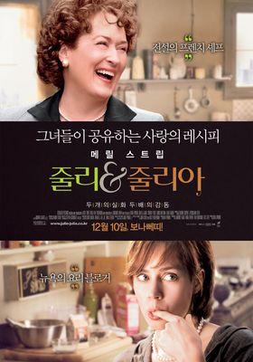 Julie & Julia's Poster