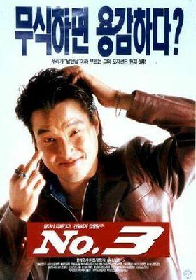 No.3's Poster