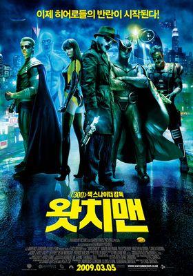 Watchmen's Poster