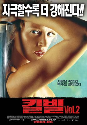 Kill Bill: Vol. 2's Poster