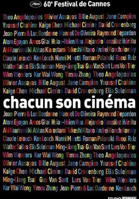 To Each His Own Cinema's Poster