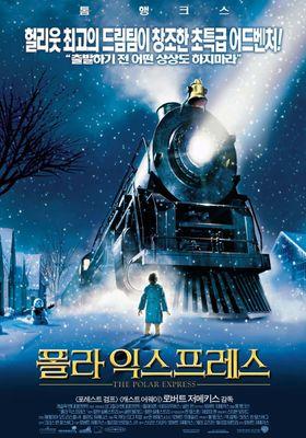 The Polar Express's Poster