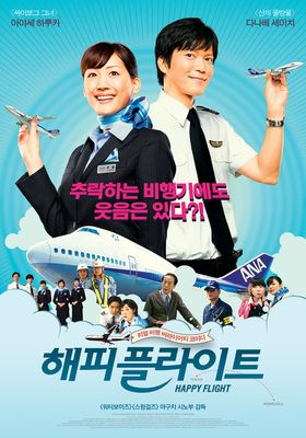 Happy Flight's Poster