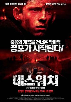 Deathwatch's Poster