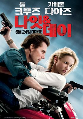Knight and Day's Poster