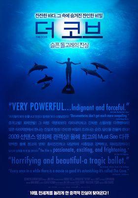 더 코브: 슬픈 돌고래의 진실의 포스터