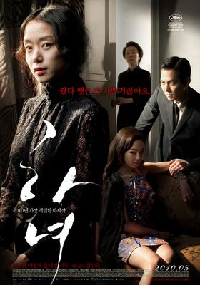 The Housemaid 's Poster