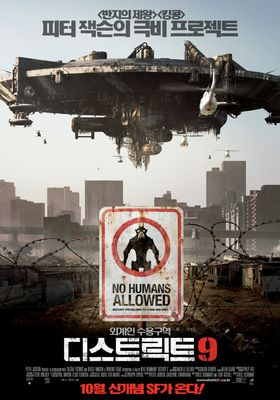 District 9's Poster