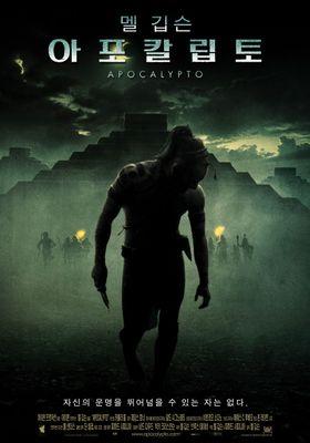Apocalypto's Poster
