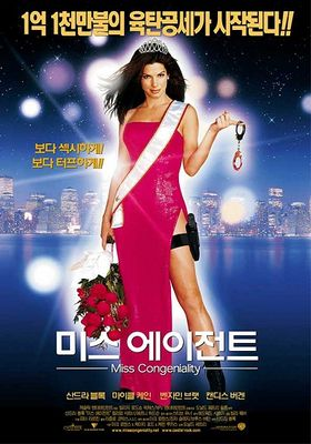 Miss Congeniality's Poster