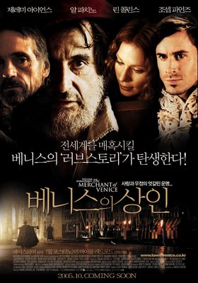 The Merchant of Venice's Poster