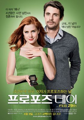 Leap Year's Poster