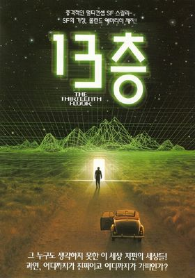 The Thirteenth Floor's Poster