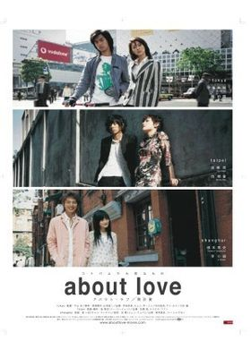 About Love's Poster