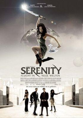 세레니티의 포스터