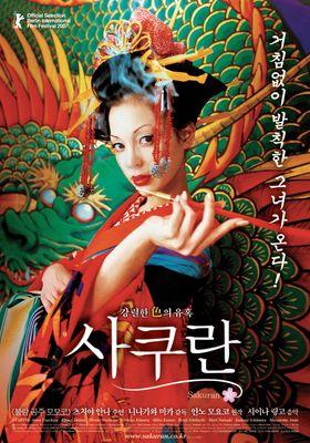 Sakuran's Poster