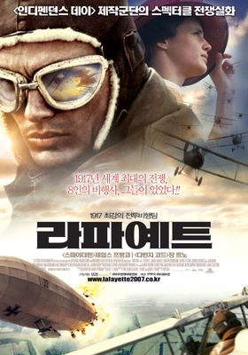 Flyboys's Poster