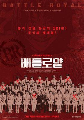 Battle Royale's Poster