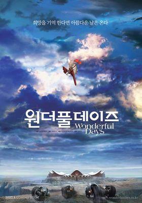 Wonderful Days's Poster