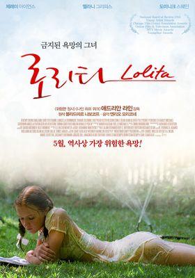Lolita's Poster