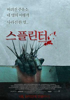 Splinter's Poster