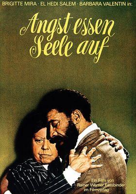 Ali: Fear Eats the Soul's Poster
