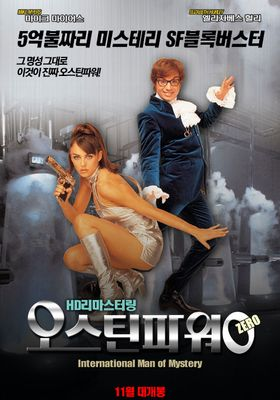 Austin Powers: International Man of Mystery's Poster