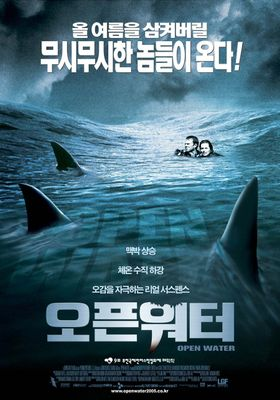 Open Water's Poster